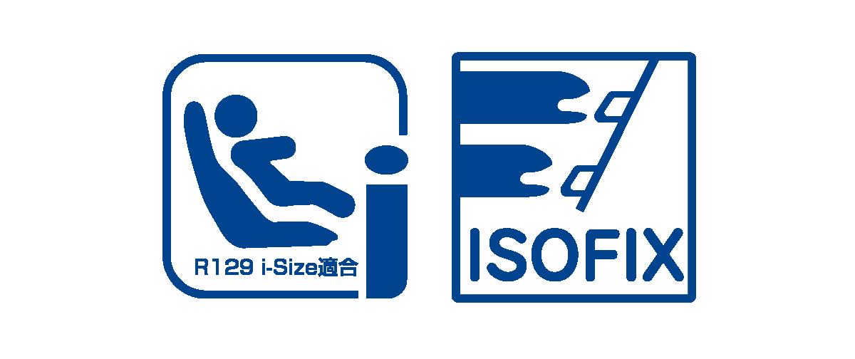 i-Size適合